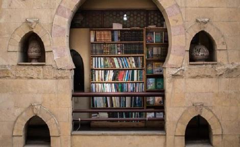 egipto-biblioteca