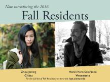Hensli Rahn - Fall Residencies